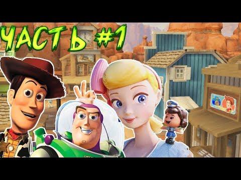 История Игрушек 4 - Прохождение Игры #1 | Toy Story 3: Большой Побег The Video Game