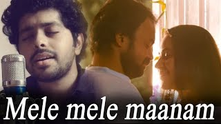 MELE MELE MANAM | Sung by Patrick Michael | Malayalam Cover song | Malayalam unplugged song