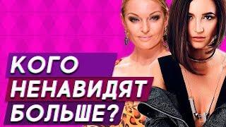 Российские звезды с наибольшей армией хейтеров