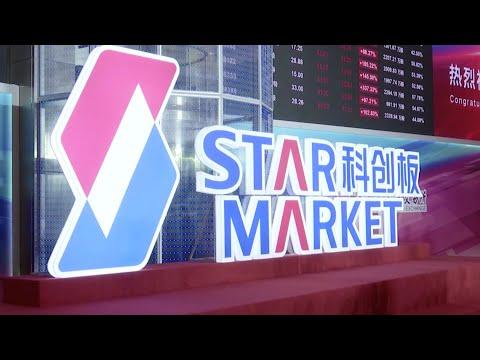 Shanghai's STAR Market for high-tech companies celebrates one-year anniversary