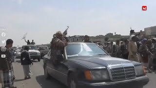 ذكرى يوم العار .. ماذا خسر اليمن منذ الانقلاب الأسود؟