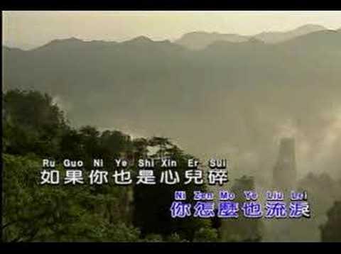 美酒加咖啡 ( Mei jiu jia ka fei )KTV