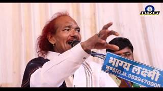 Moinuddin Manchala आवरी माता जी की लावणी  Jabra Jangal Mein Bethi Awara New latest Marwari Bhajan .