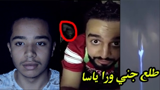 مغامره ياسا فالبئر ووش طلع له ,  يد عملاقة تظهر من السماء !!!