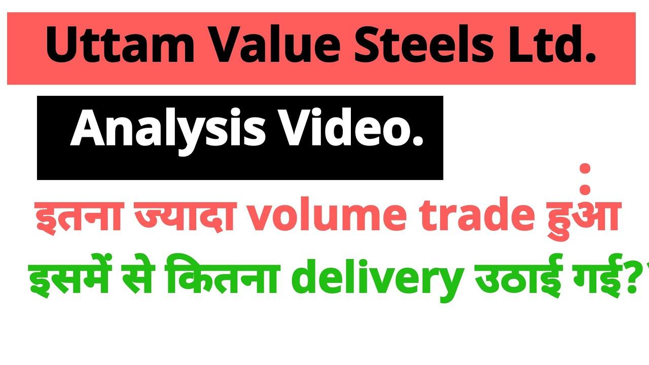 Uttam Value Steels Ltd Analysis video. || इतना ज्यादा volume trade में  से delivery कितनी उठाई गई???