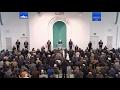 Pashto Translation: Friday Sermon on January 27, 2017 - Islam Ahmadiyya
