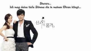 Park Eun Woo (박은우) - Everyday / Gentleman's Dignity Ost (ger.Sub)