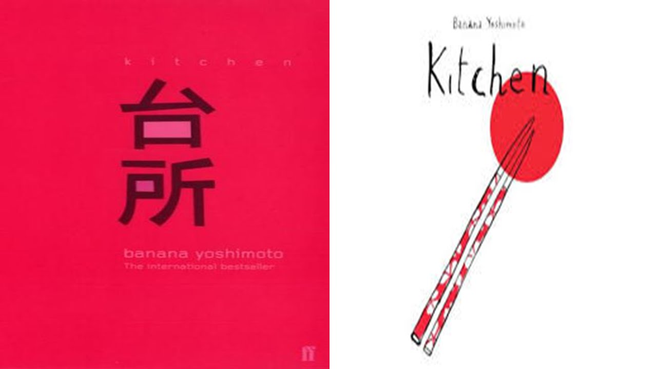 banana yoshimoto kitchen Banana yoshimoto, original name yoshimoto mahoko, (born july 24, 1964, tokyo, japan), japanese author who achieved worldwide popularity writing stories and novels with slight action and unusual characters.