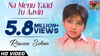 Na Menu Yaad Tu Aavin, Rizwan Sohna - Latest Punjabi And Saraiki Song