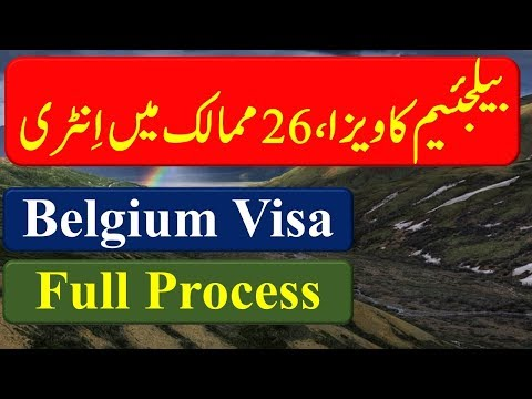 How to get Belgium Visa. Visa Requirements & Application Process.