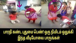 ! Tamil Trending Video Cinema