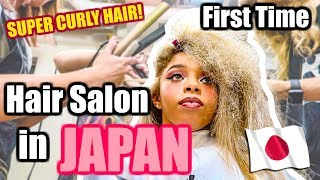MY EXPERIENCE AT A HAIR SALON IN JAPAN  or  ?