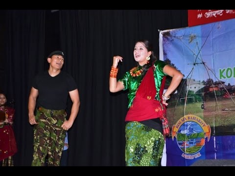 Gorkha Paltan ( Krish & Ranjita) in Kolma Bahakot Samaj UK