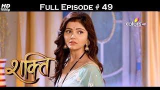 Shakti  - Full Episode 49 - With English Subtitles
