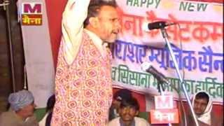 Haryanvi Ragni -Karmo Ke Anusar Dukh Sukh Sehna Chaiye | Maina Hit Ragniyan Vol  73