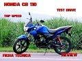 HONDA CB110 TEST DRIVE TOP SPEED HONDA CB1