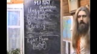 Религиоведение - Культы (Урок 2) Часть 1