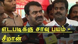 naam tamilar seeman about tamilisai & rajaraja cholan | seeman speech | seeman latest speech  redpix
