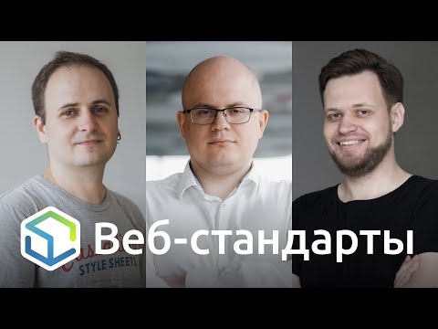 Angular по-русски | Алексей Охрименко