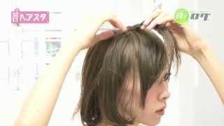 【ヘアアレンジ】花かんむり風ねじり編み込み ★ヘアスタ×街ログ★ thumbnail