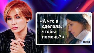 А ЧТО ТЫ СДЕЛАЛА, ЧТОБЫ ОТМЫТЬСЯ | Фильм Регины Тодоренко