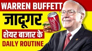 Warren Buffett 🔊 Daİly Routine | Schedule | Lifestyle | Berkshire Hathaway [2021]
