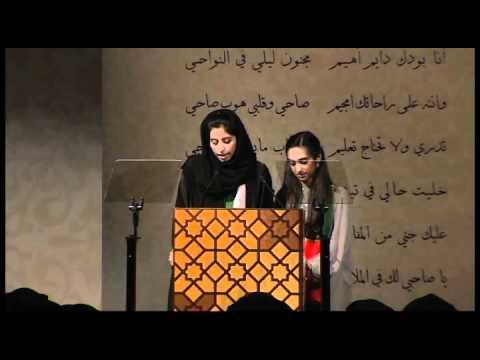 The honouring of Fatat Al Arab Oosha bint Khalifa Al Suweidi