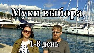 видео Выбор яхты | Автомобильный блог