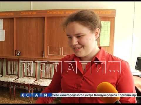 Мозговой штурм - самая умная девочка области поставила рекорд на ЕГЭ