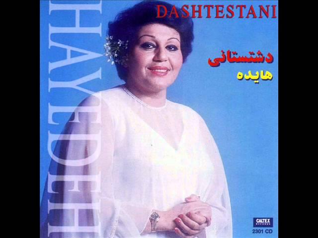 hayedeh-tanha-ba-golha-haydh-tnha-ba-glha-persianmusictube