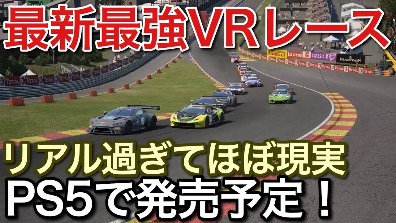 オンライン ゲーム カー レース