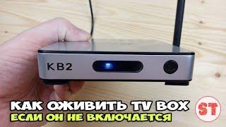 TV BOX jonlantirish uchun qanday, shu jumladan emas konsol?