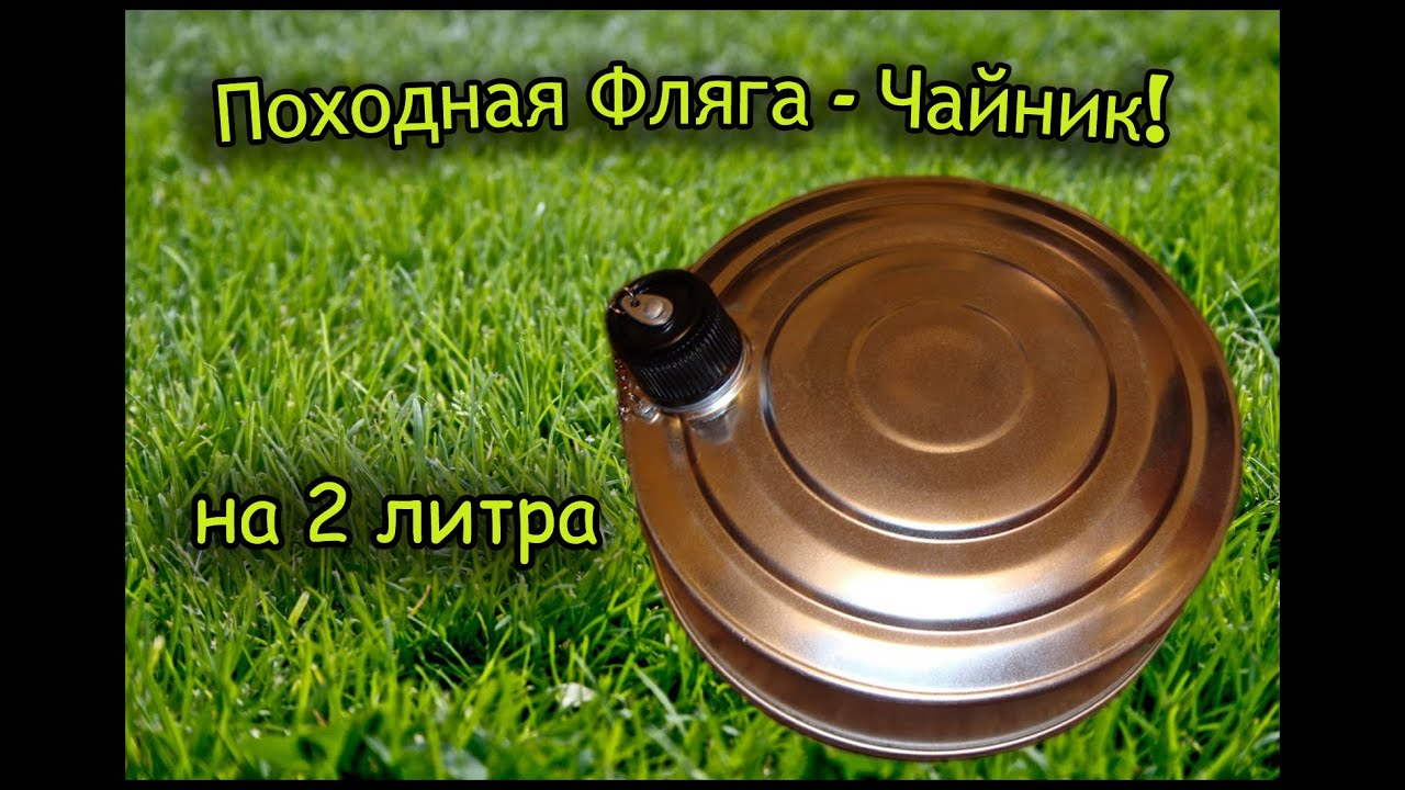 Печка.Примус.Swiss Army Volcano Stove - YouTube