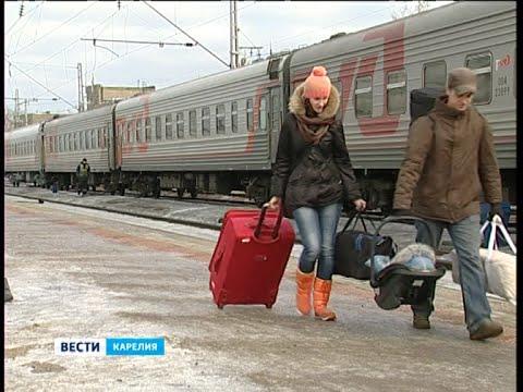 Поезд из Петрозаводска в Костомукшу ликвидируют?
