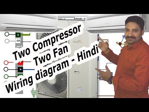 Air conditioner compressor wiring diagram- Hindi