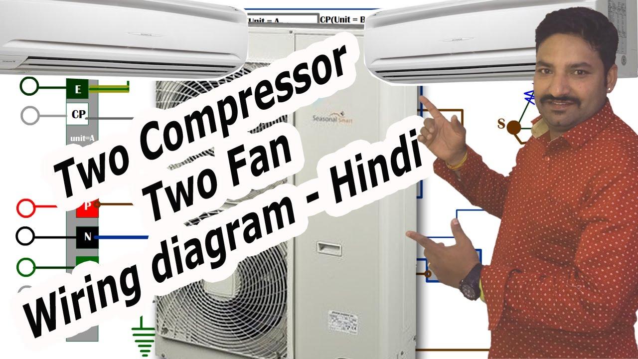 Air conditioner pressor wiring diagram Hindi  YouTube