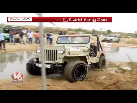 Adventure Off Road Rides Competitions In Hyderabad | V6 Telugu News