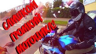 Встреча с MotohunterZ.Тест-драйв Suzuki GSXR600 K7