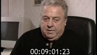 Михаил Танич. Запись интервью 1997