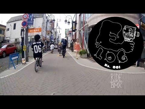 BMX IN TOKYO W/ COLIN VARANYAK, LAHSAAN KOBZA, ED ZUNDA, REED STARK, & JORIS COULOMB - E-LOG 001