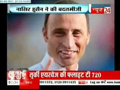 Shame on Indian Cricket Team - Nasir...