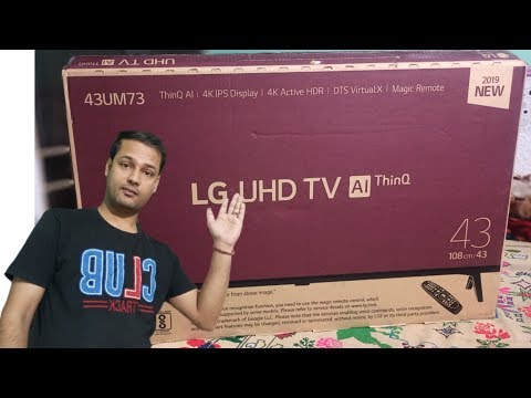 Lg 43UM 7300 unboxing | 4k UHD LG 43 um 7300 unboxing | LG 43 inch smart tv |LG 4k samrt tv Price |