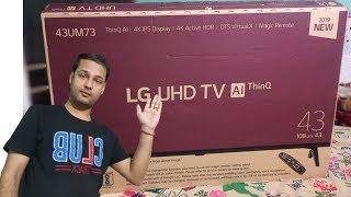 Lg 43UM 7300 unboxing | 4k UHD LG 43 um 7300 unboxing | LG 43 inch smart tv |LG UM 7300-all details