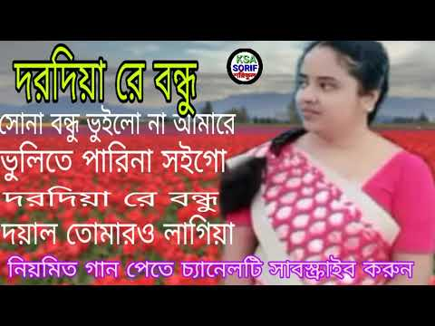 Bangla new video song music download free.