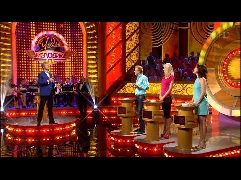 [1 канал] Угадай мелодию (4 июля 2015) А.Комолов, Натали, В.Ланская Full HD 1080p