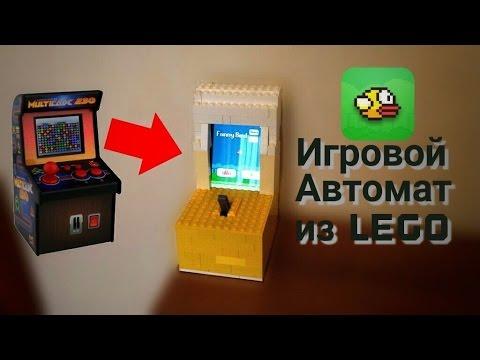 игра в игровой автомат