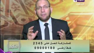 """بالفيديو  داعية إسلامي: """"الخلع"""" في القرآن قبل القانون"""