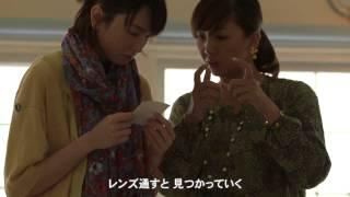 Vol 04 森本千絵×新垣結衣の写真トーク。 森本千絵 検索動画 9