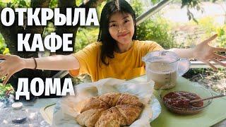 Вкусняшки как в кафе — Скон, варенье и молочный чай | Играю в кафе на даче в Корее