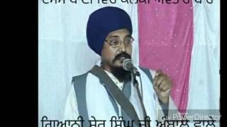 Kalki Avtar Katha Nihkalank Avtar By Giani Sher Singh Ji Ambale Wale